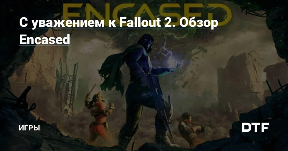 Новости по теме: дата выхода overwatch | Playerone.cc